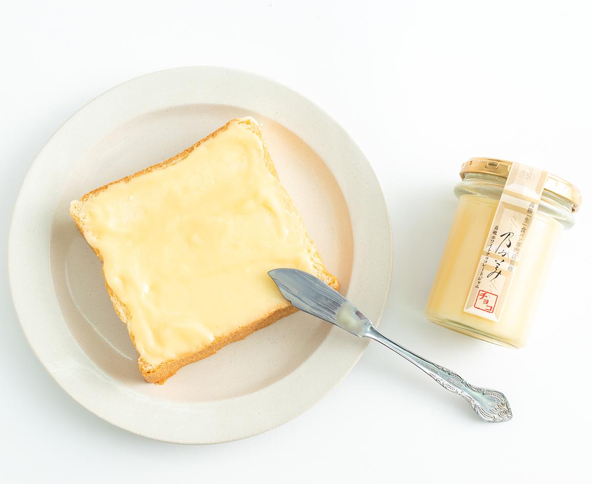 数量限定! 高級生食パン専門店『乃が美』から、ホワイトチョコレートジャムが新登場。