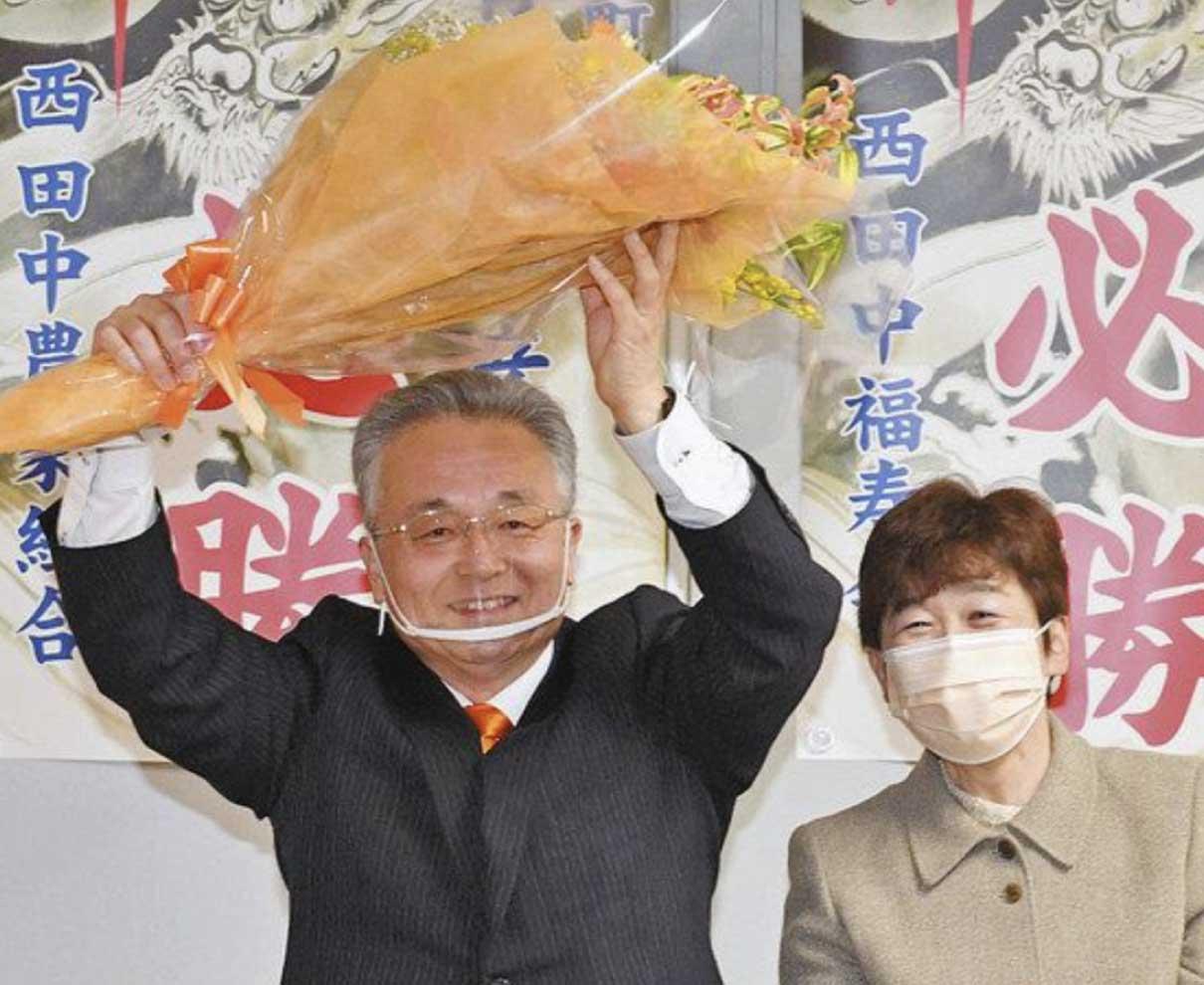 当選の青柳さん「住みやすさ追求」 越前町長選