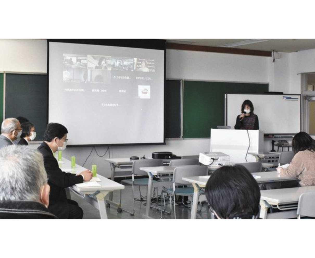 子ども食堂 情報共有へ 県内25団体ネットワーク設立