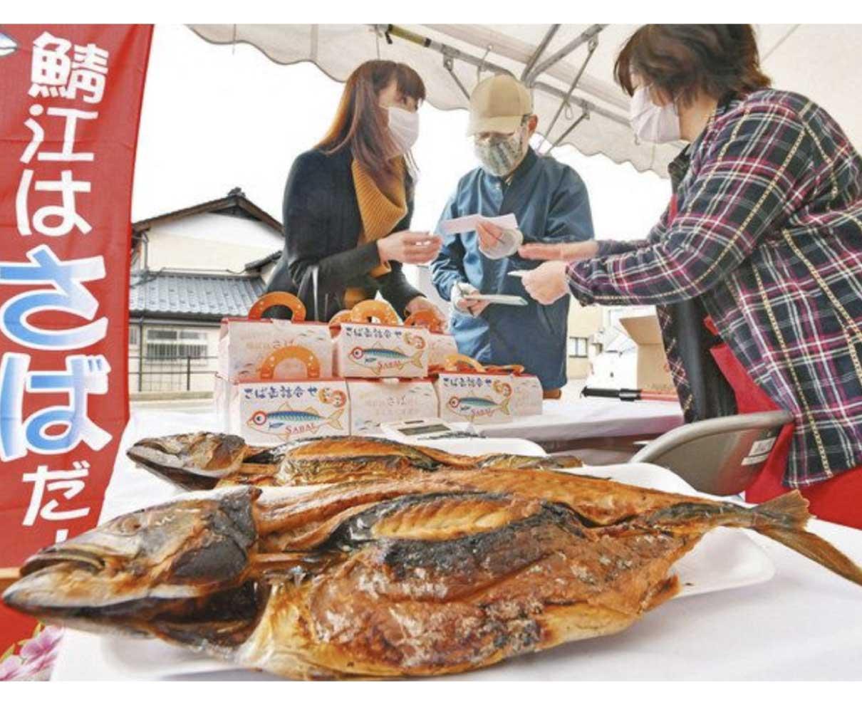 3月8日は「鯖の日」 丸焼きサバ食べて 鯖江でイベント