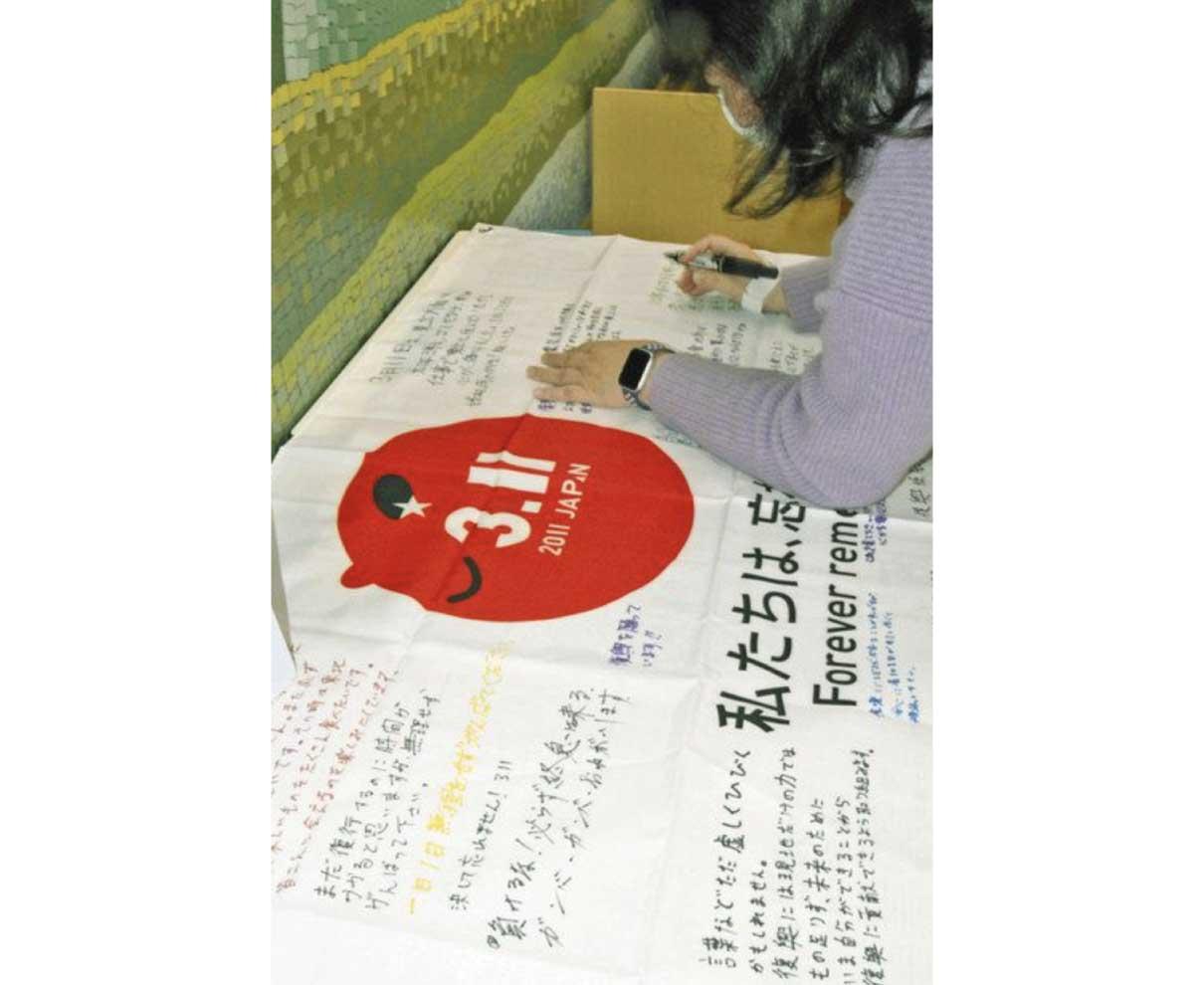 石巻に復興エールの旗 日赤県支部寄贈へ 献血者ら寄せ書き