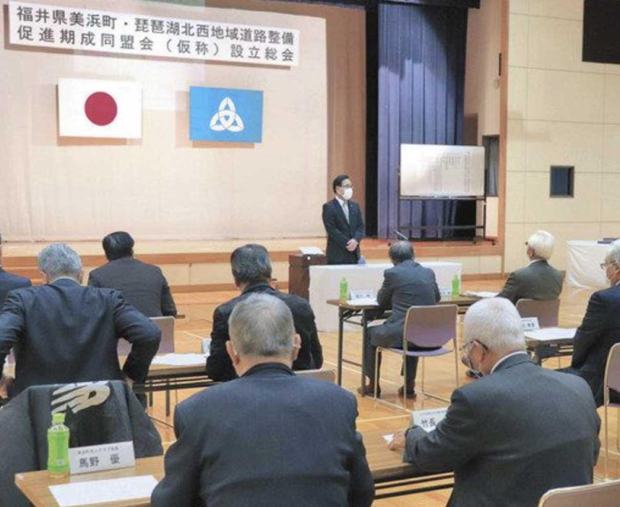原子力災害避難道路を 美浜・新庄から滋賀・高島へ