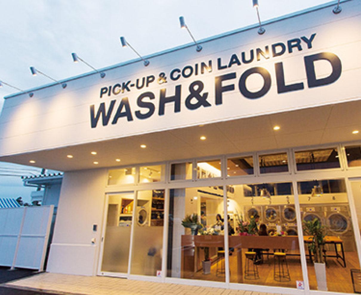 洗濯代行サービスで、面倒な家事から解放されてみませんか?|WASH&FOLD(ウォッシュアンドフォルド)福井医大前店
