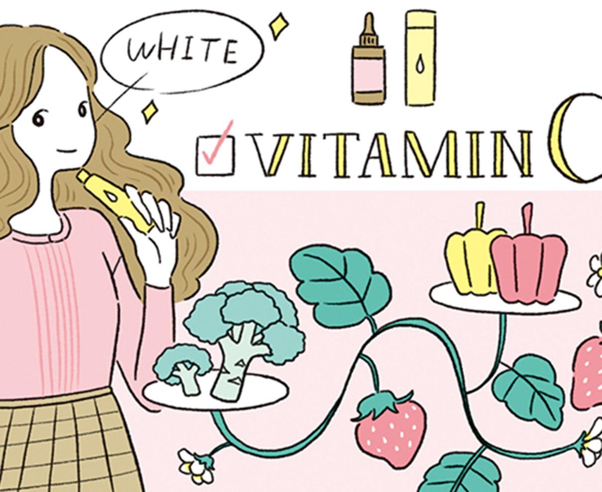 教えて! かずのすけ先生! 美容成分の代表格であるビタミンCとどう付き合う?