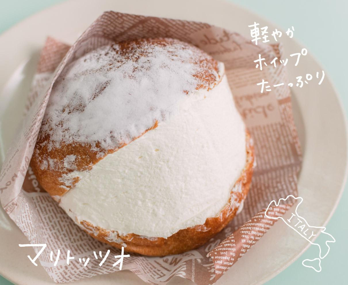 人気すぎて入手困難に!? 魅惑のもりもりクリーム×もっちり米粉パン|越麺屋
