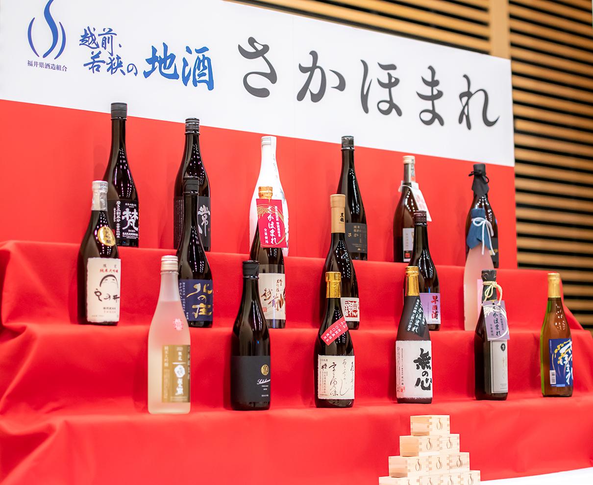 福井生まれ、福井育ちの日本酒「さかほまれ」。2年目がスタート!