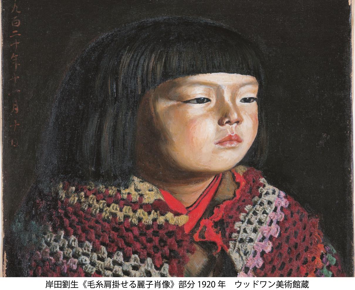 【~5/30】教科書でお馴染み! 近現代の名品が集う美術展開催|福井県立美術館