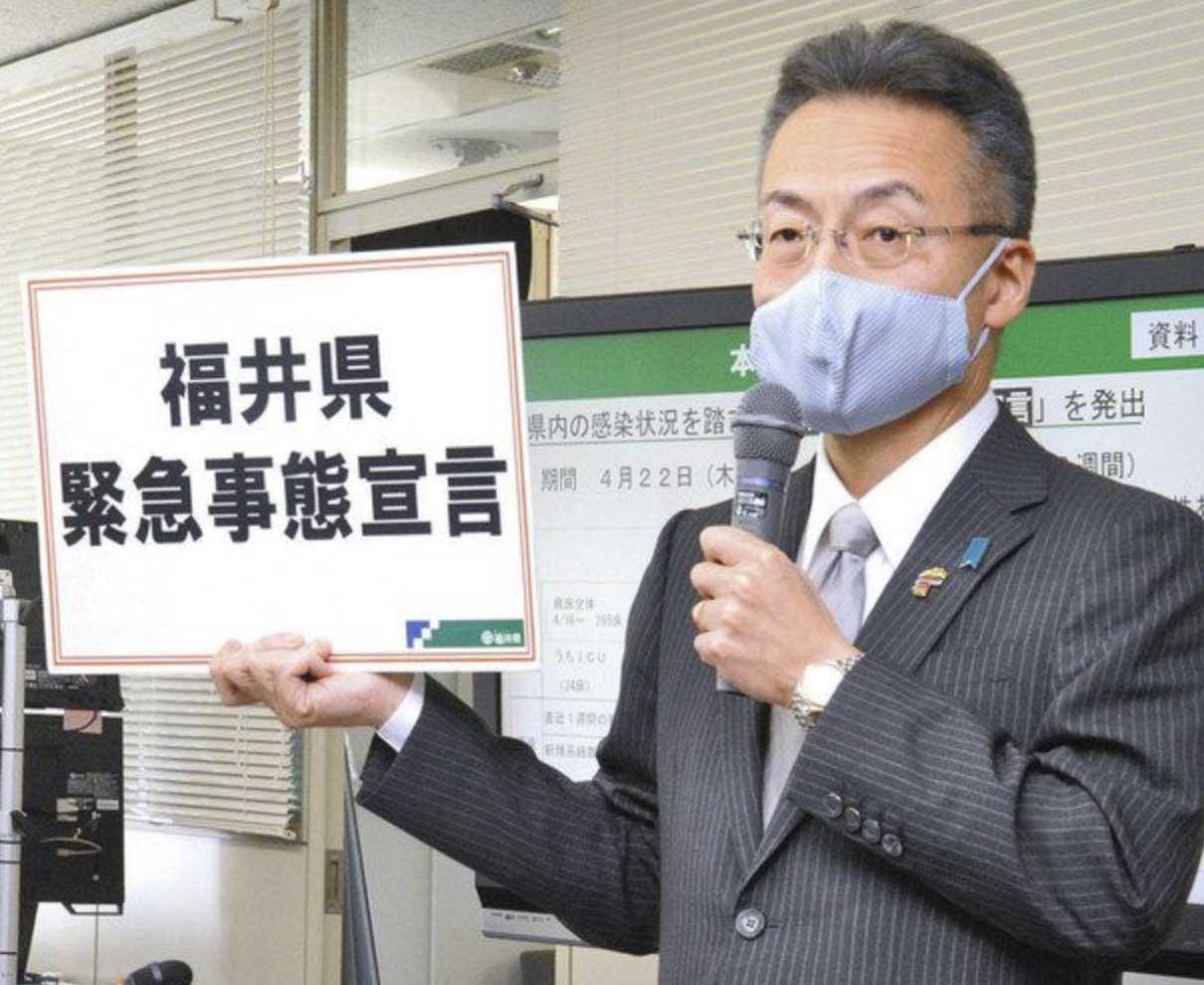 【福井】県独自の緊急宣言発令 5月13日まで、知事「県外往来自粛を」