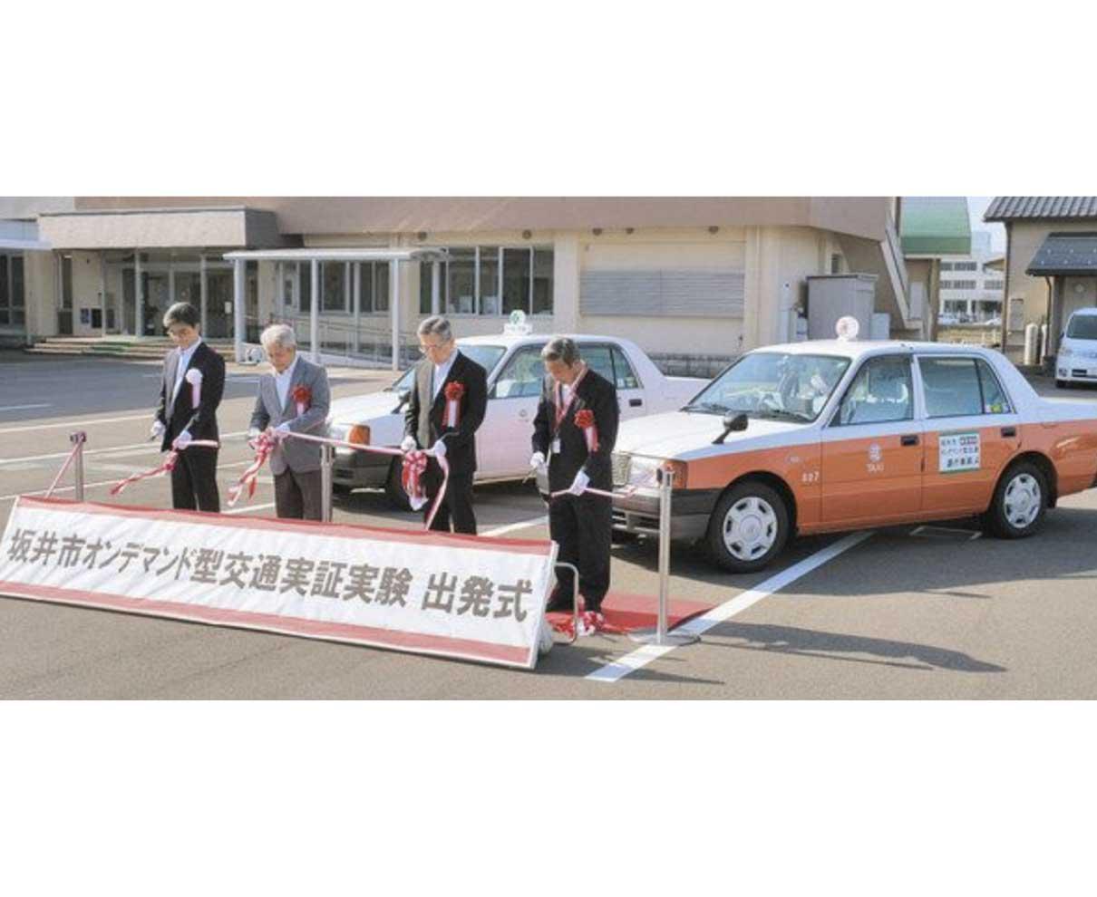 坂井市のオンデマンド型交通 体験市民「買い物に便利」
