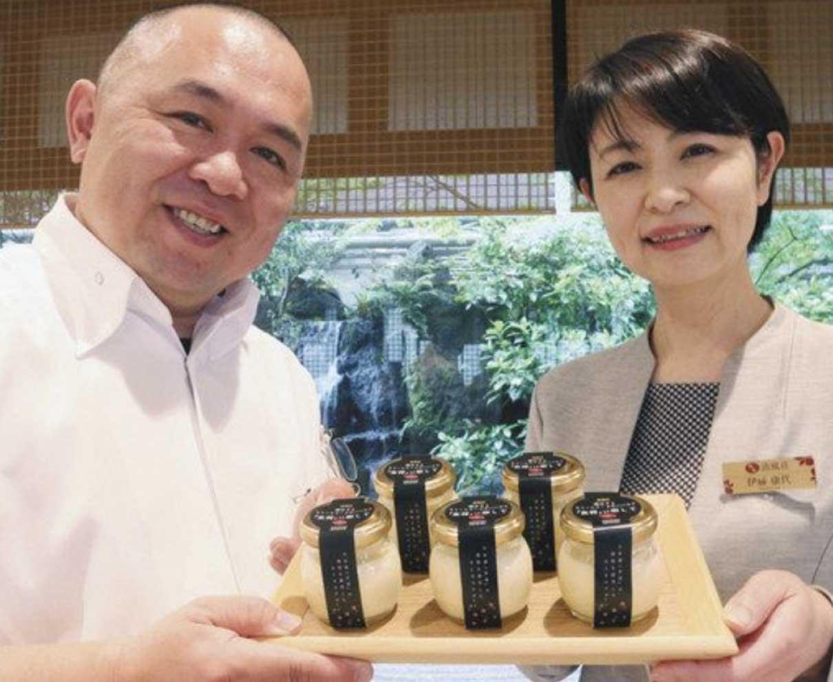 日本酒「女将」のババロア あわら・清風荘 酒かす使い商品化