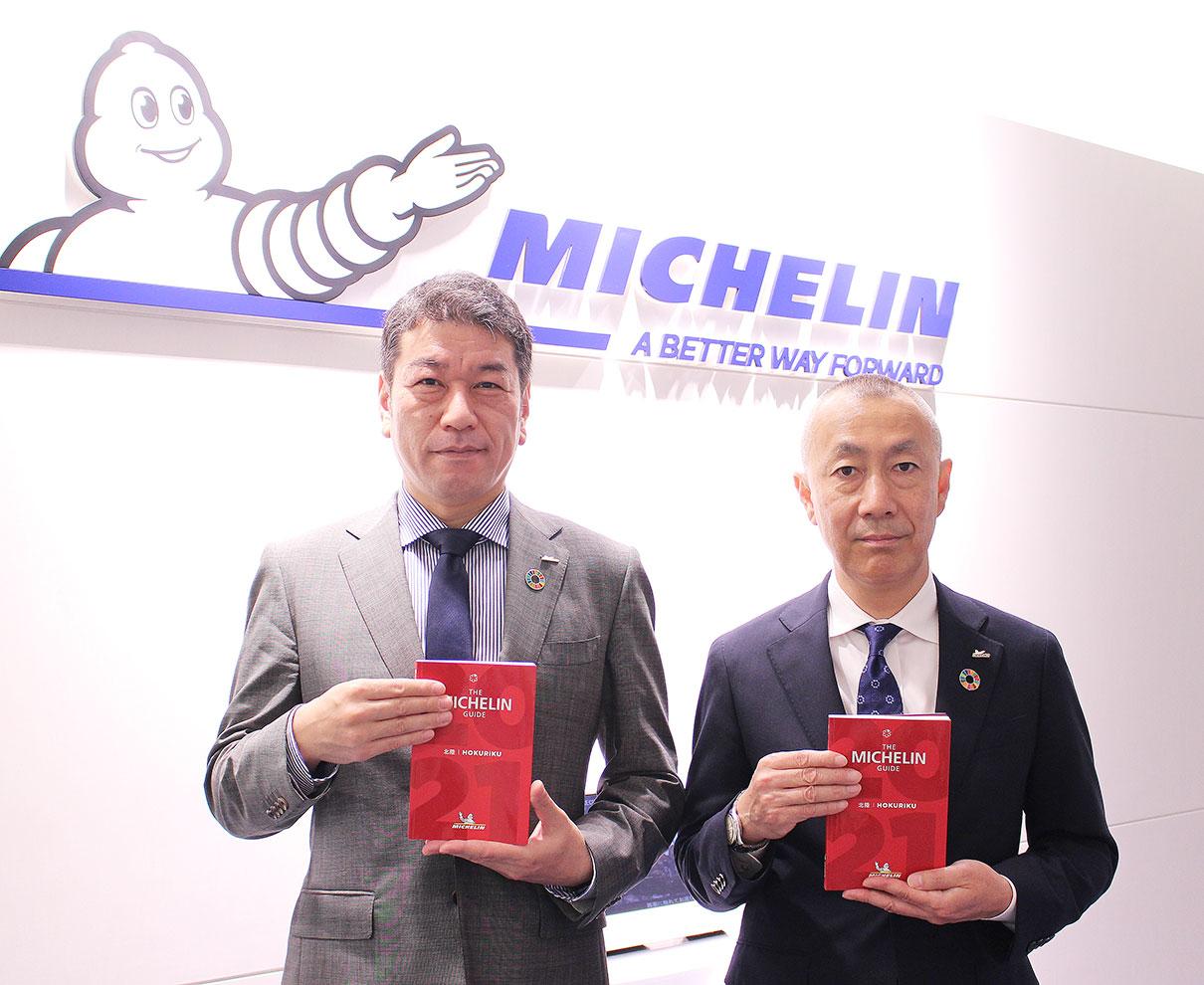 『ミシュランガイド北陸 2021 特別版』、ついに発表! 福井県から二つ星2軒誕生。