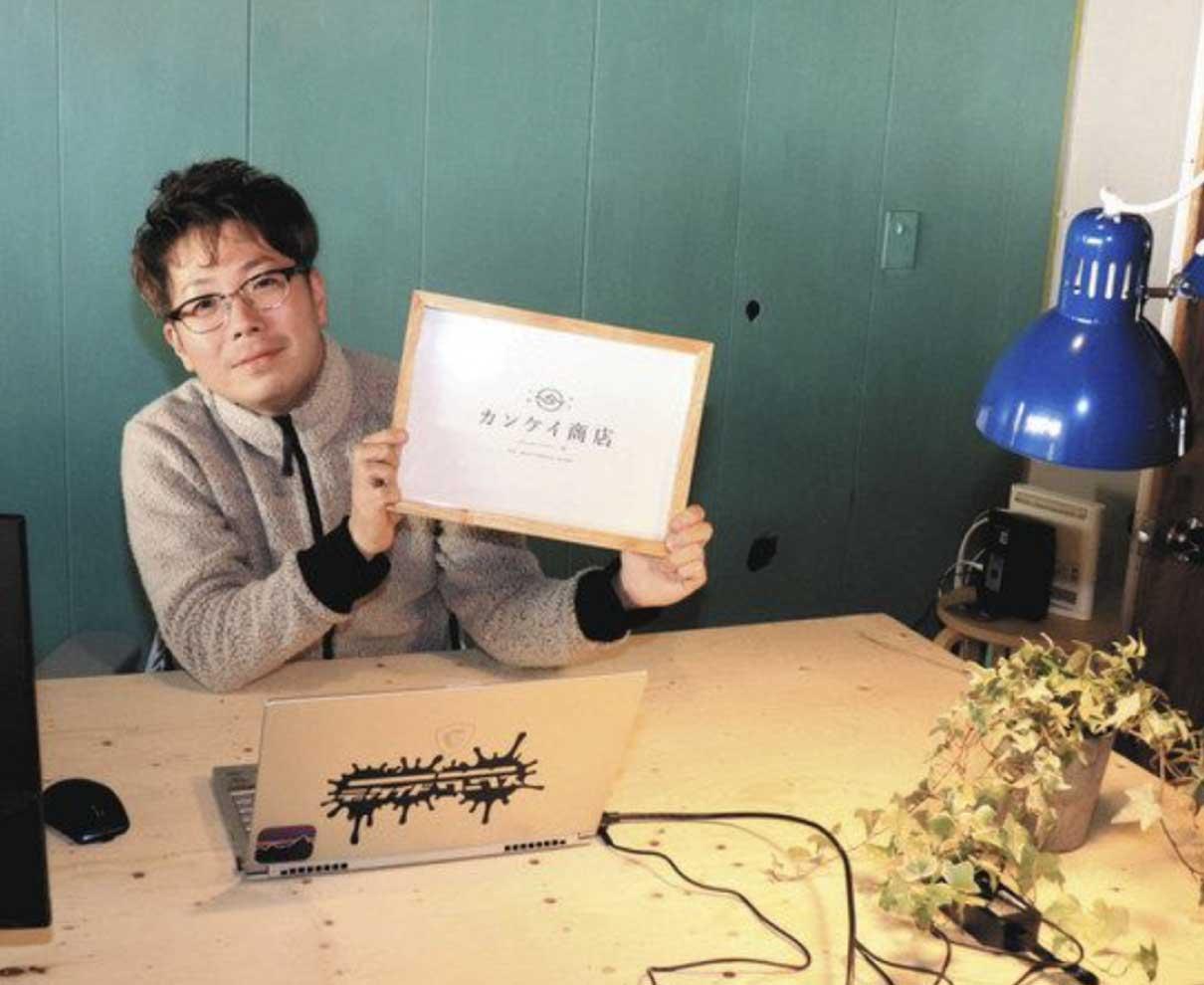 <ふくい移住物語> 美浜町出身・中村和幸さん(37)=大野市 ウェブコンサルタント