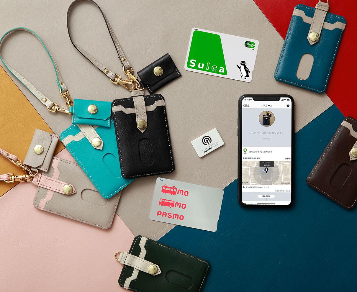 絶対なくさない財布⁉ドラマで川口春奈さんも着用した最強の次世代革製品とは? LIFE POCKET