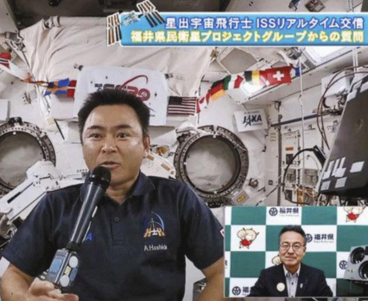 県民衛星「すいせん」称賛 星出飛行士、知事と交信