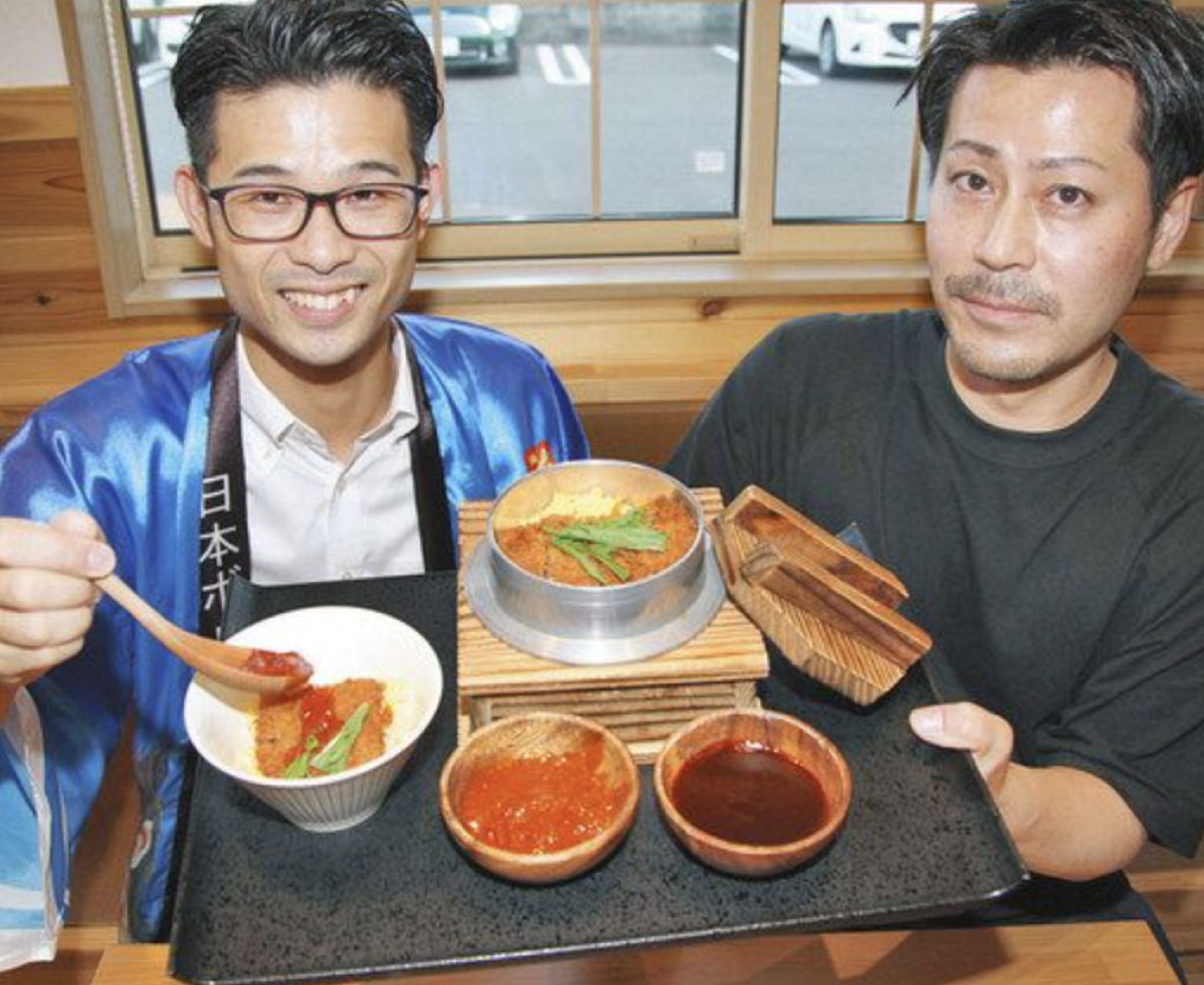 和と洋マッチ ボルガ釜めし 2種類のソースで 越前市の飲食店が考案