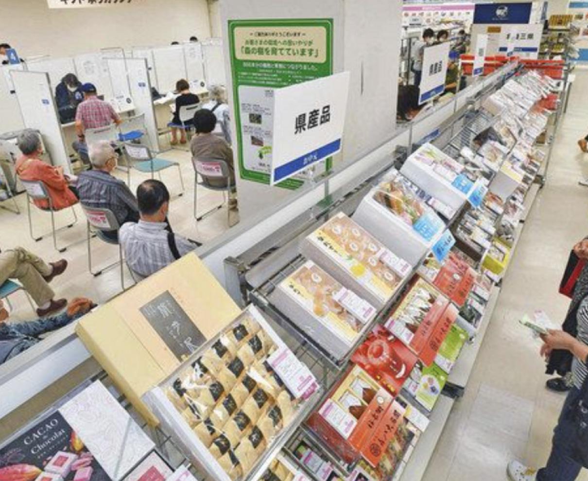 帰省できない人にお中元を 西武福井店ギフトセンター開設