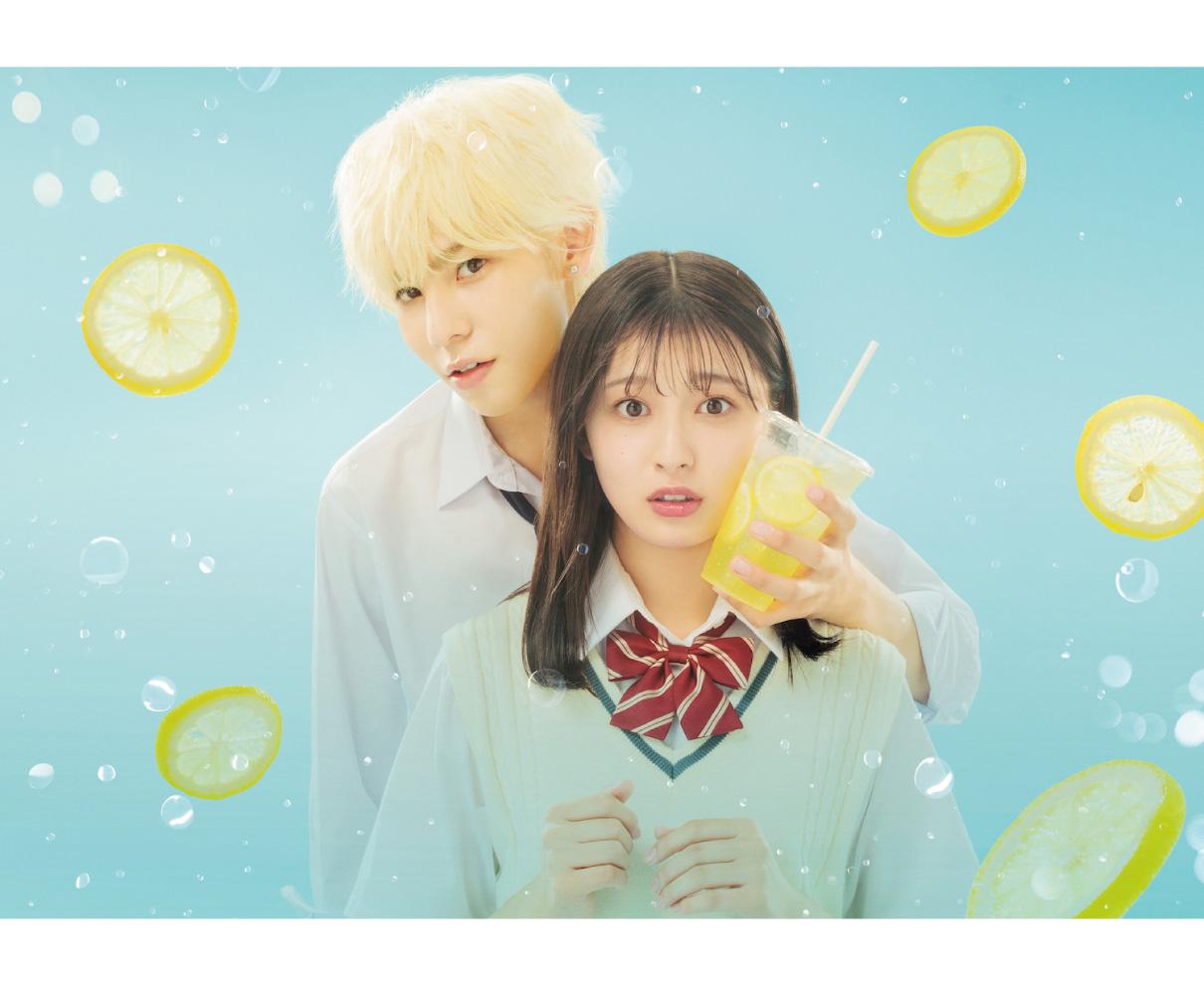 「ハニーレモンソーダ」さわやか度120%の青春ラブストーリーを観て、キュンキュンしよう♡