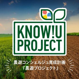 KNOW!U-PROJECT