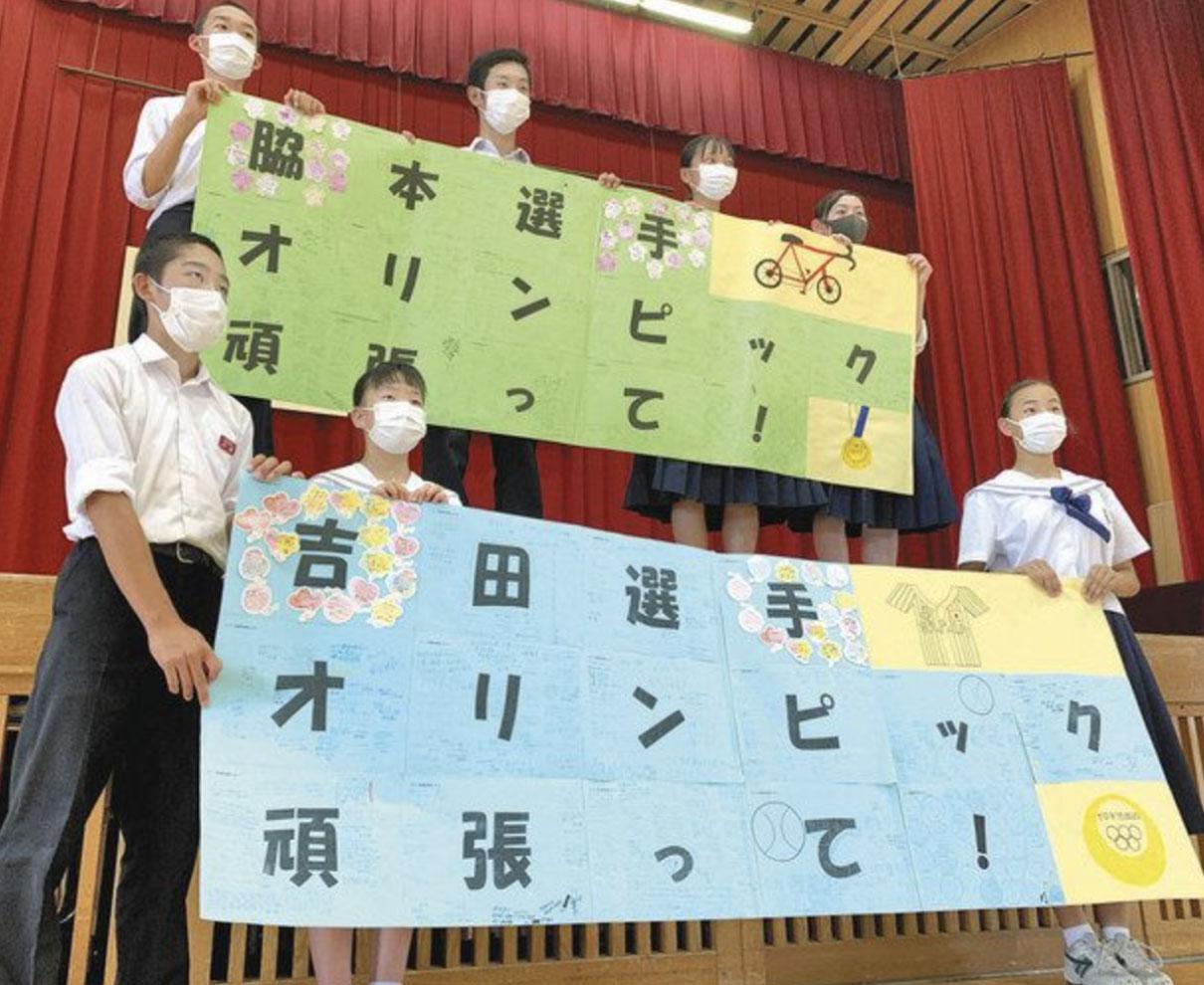 先輩 金メダル取って 野球・吉田正尚選手 自転車・脇本雄太選手