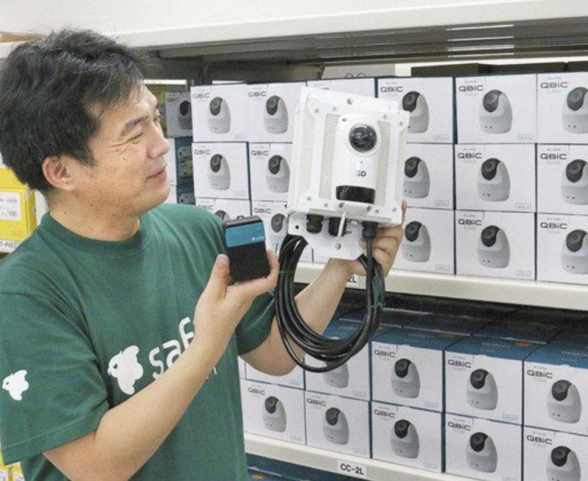 小浜に新工場 防犯、店舗管理に使用 クラウドカメラ