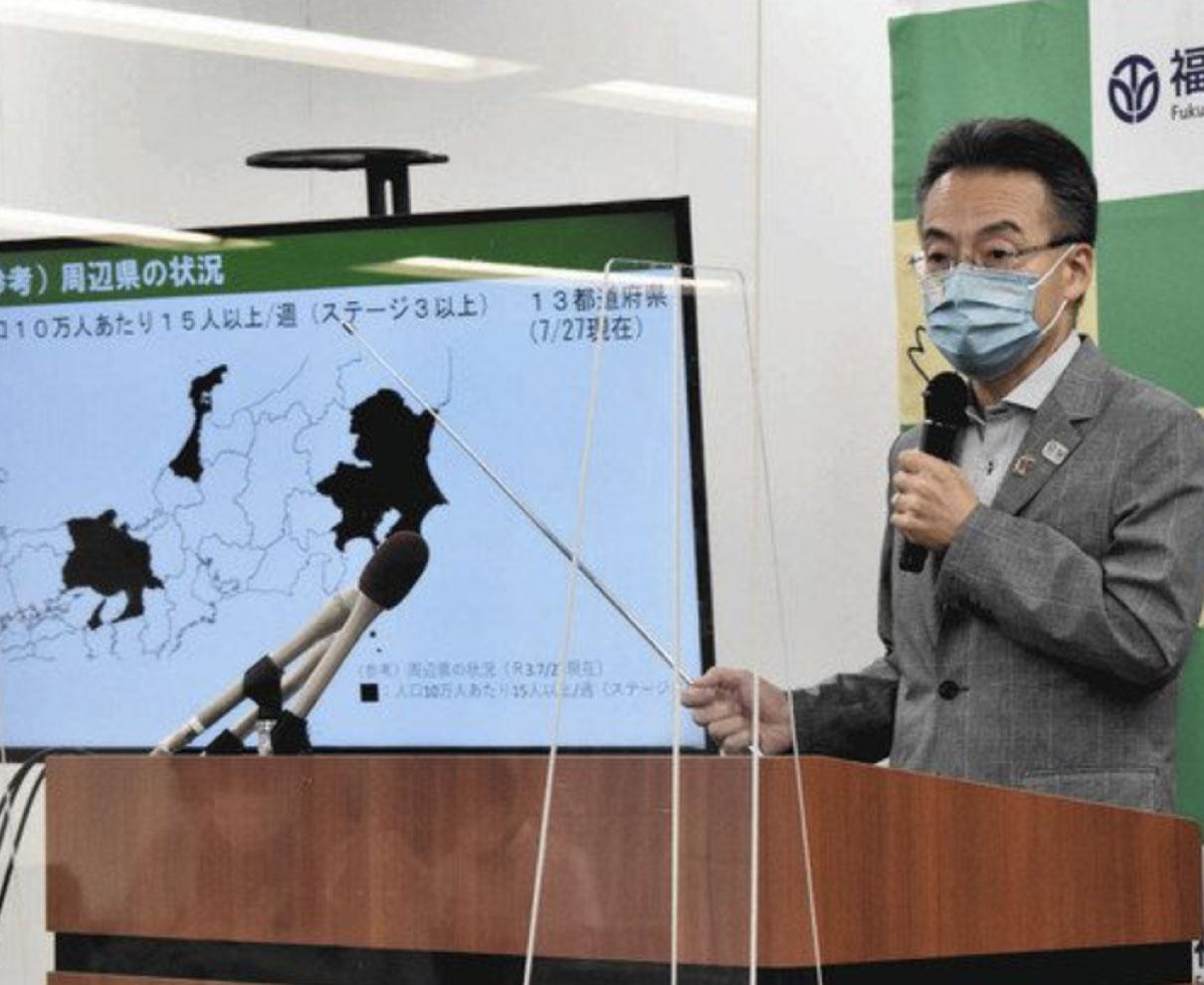 【福井】「県緊急宣言直前の状態」 知事、感染拡大に危機感