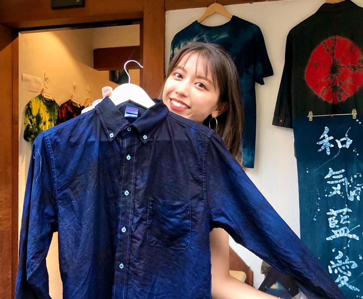 着つづけることでどんな色に変化していくんだろう?お気に入りのシャツを藍で染めました。