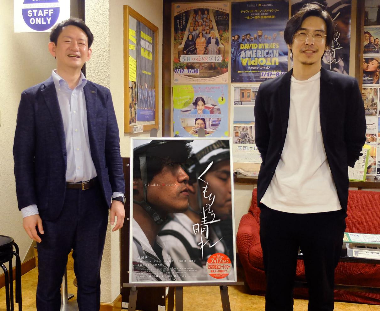 福井ならではの映画『くもりのち晴れ』。とうとう上映スタート!|メトロの灯