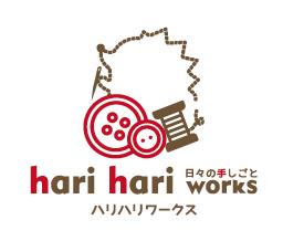 hari hari works & いろいろCreators ハンドメイド作品展