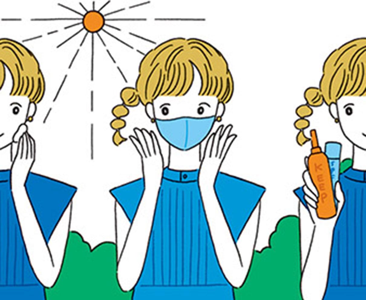 教えて! かずのすけ先生! 今年の夏もマスク着用必須! 日焼け対策の新常識とは?