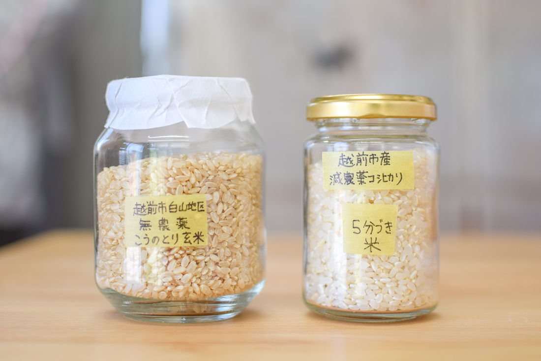 材料はお米、米麹の酵母、国産の菜種油、自然塩、そして各具材たち