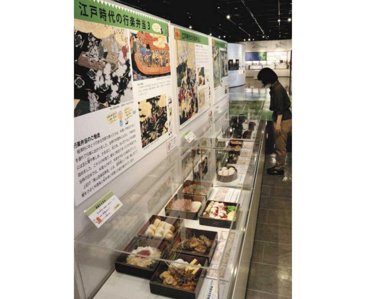 江戸期の箱や料理レプリカ紹介 小浜、弁当の歴史たどる企画展
