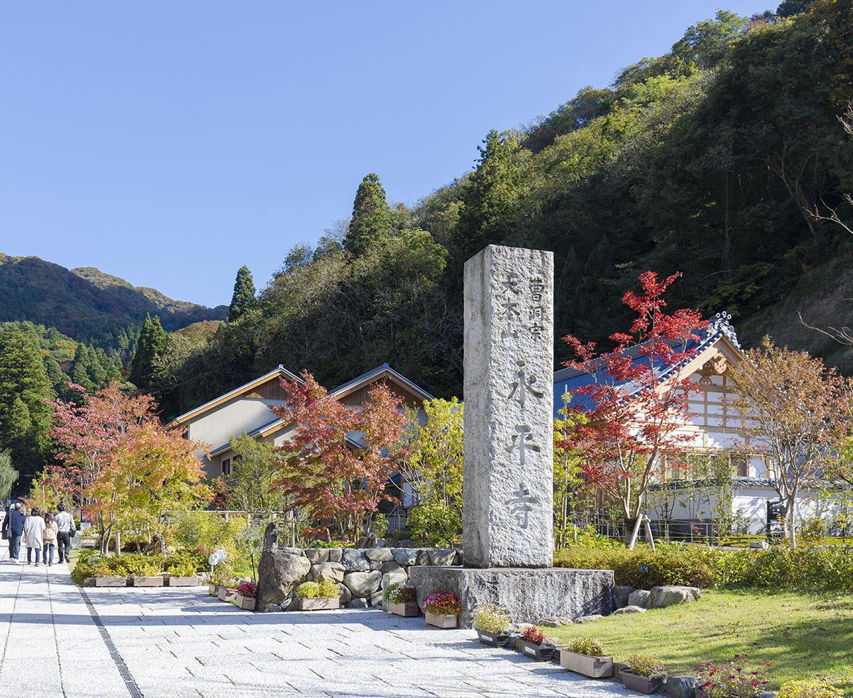 【9/18】はじめての永平寺町 ~禅の里を巡る・ZENTABIへ~ 参加無料のオンラインツアー開催!