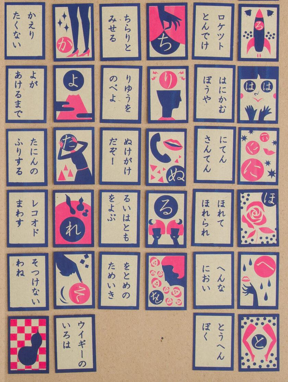 越前和紙の里 紙の文化博物館 ウィギーカンパニー版画展「とりとめのない話」
