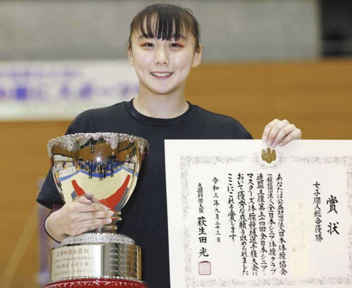 宮田 女子個人総合V 全日本シニア体操 男子は杉野 準優勝