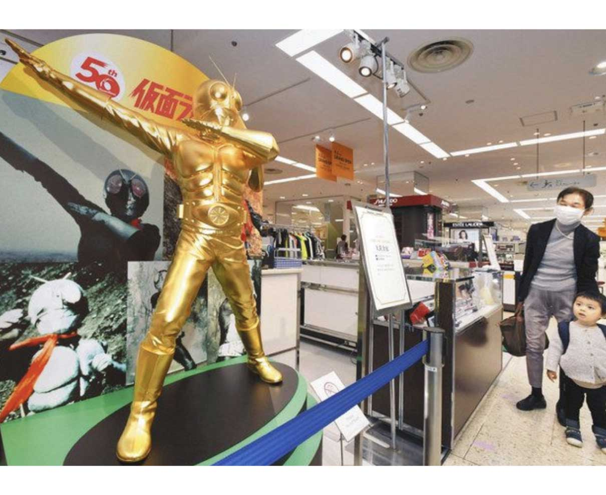 黄金の仮面ライダーも登場 西武福井店で「大黄金展」