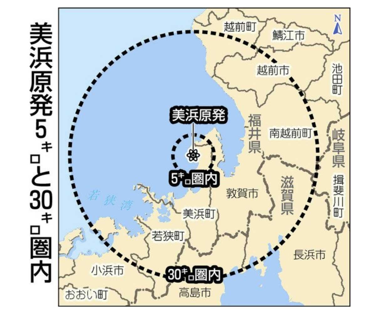 30日の県原子力防災訓練 7市町350人 近隣避難