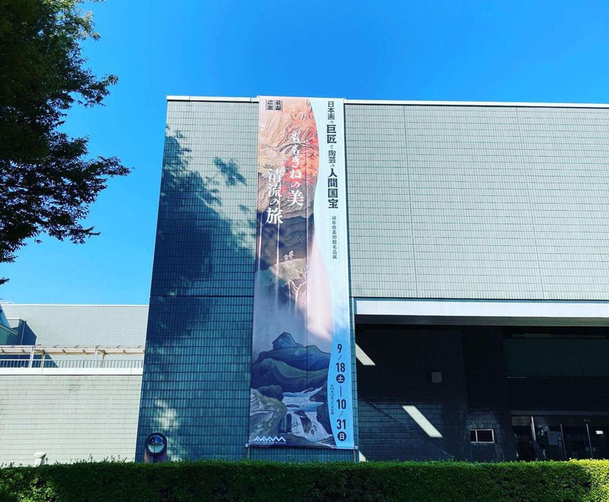【10/16】『福井県立美術館 ミュージアムショップ』オープン1周年を記念した「プレミアムミュージアムナイト」。