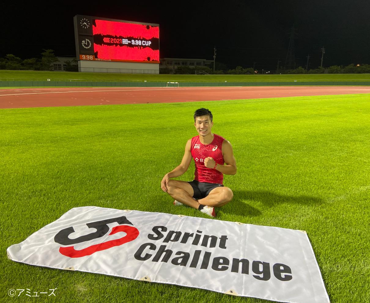 陸上・桐生祥秀選手インタビュー。『9.98スタジアム』と「Sprint 50」への挑戦。